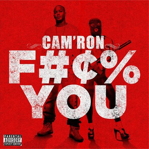 camron fuck you lyrics