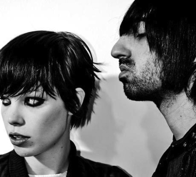 Crystal Castles push back album release
