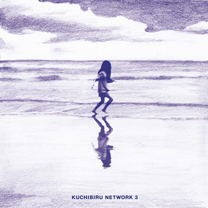 Download Friendzone's <em>Kuchibiru Network 3</em> mixtape, featuring Main Attrakionz, Ryan Hemsworth, Jerome LOL, and more