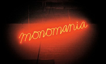 Deerhunter find their fangs on furious new track 'Monomania'