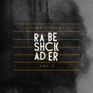 Rashad Becker: <I>Traditional Music of Notional Species Vol. I</i>