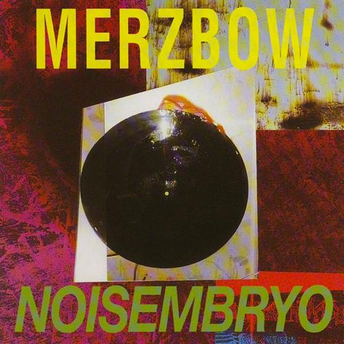 merzbow-3.26.2014