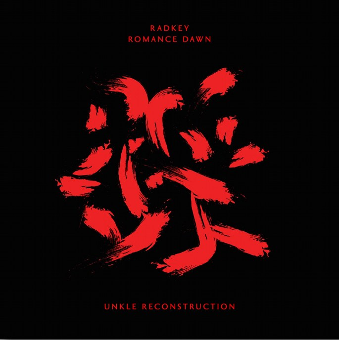 UNKLE reconstruction