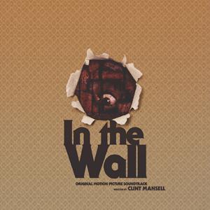 inthewall-4.14.2014