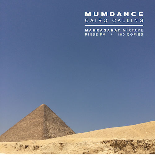mumdance-mixtape939