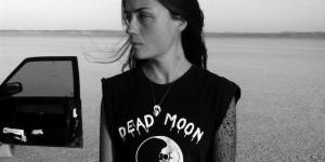 Stream Grouper&#8217;s raw new album, <em>Ruins</em>