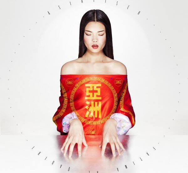 Fatima Al-Qadiri signs to Hyperdub for debut album Asiatisch