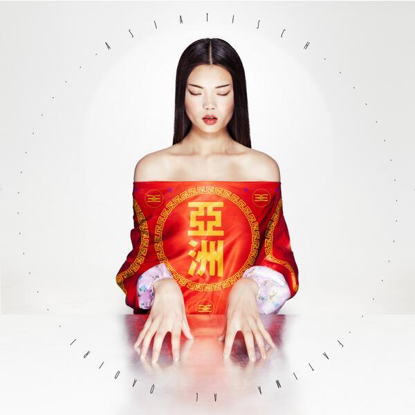 Fatima Al Qadiri signs to Hyperdub for debut album Asiatisch