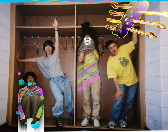 Japanese troublemakers Boredoms to reissue pair of early 1990s LPs