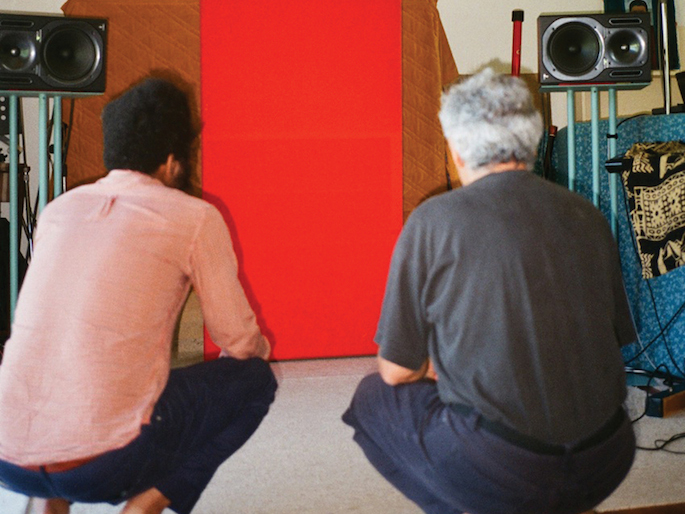 Ariel Kalma and Robert Aiki Aubrey Lowe ready collaborative album for RVNG's FRKWYS imprint