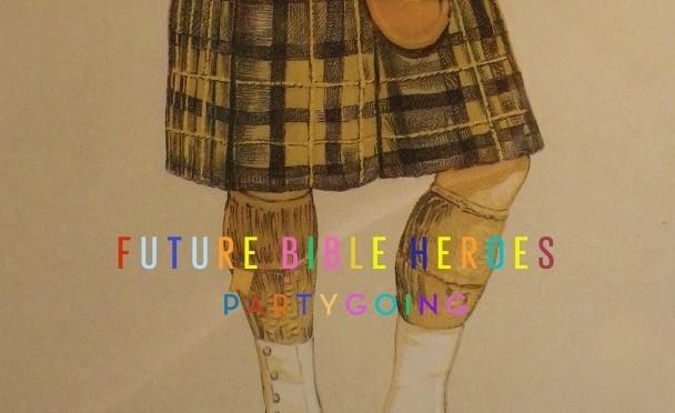 FutureBibleHeroes210313