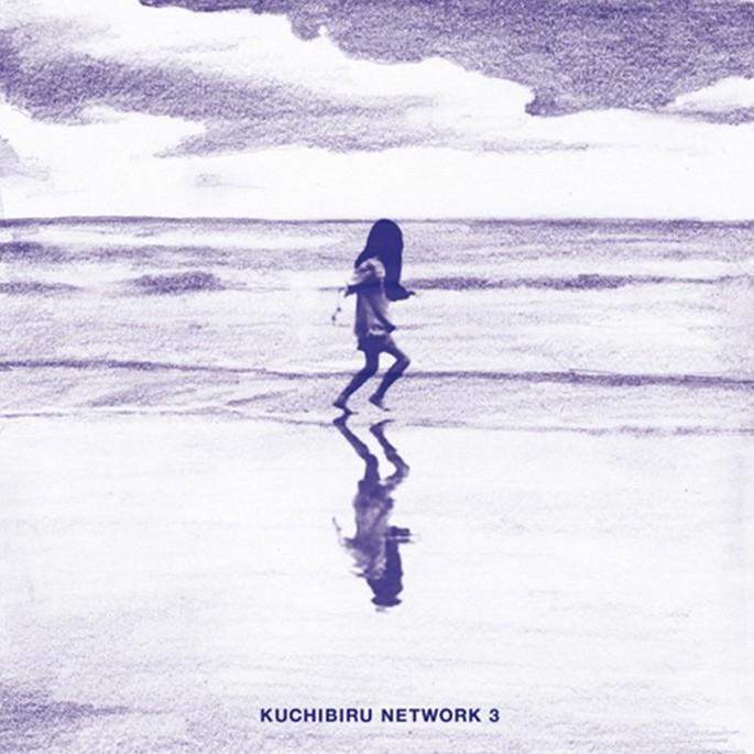 Download Friendzone's Kuchibiru Network 3 mixtape, featuring Main Attrakionz, Ryan Hemsworth, Jerome LOL, and more