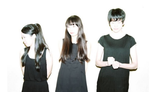 "Shackleton remixes cult Japanese band Nisennenmondai for new 12"""