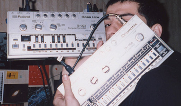Groggy techno producer Polysick announces new Daydream LP