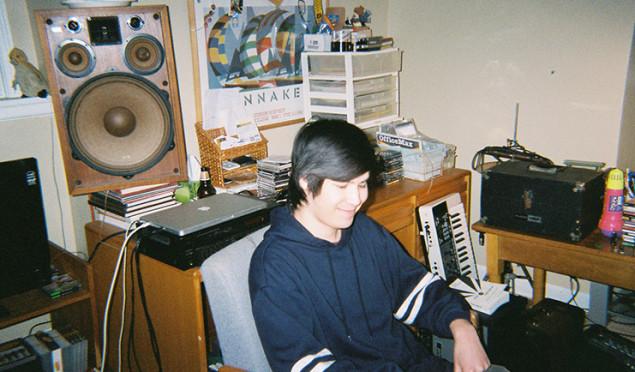 Sd Laika announces That's Harakari LP for Tri Angle