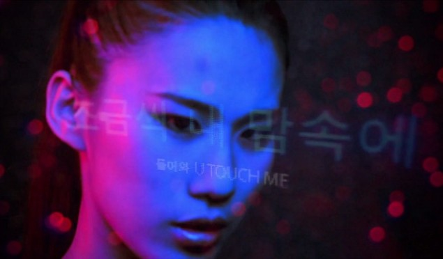 Teengirl Fantasy meet Korean R&B talent Hoody on 'U Touch Me' video