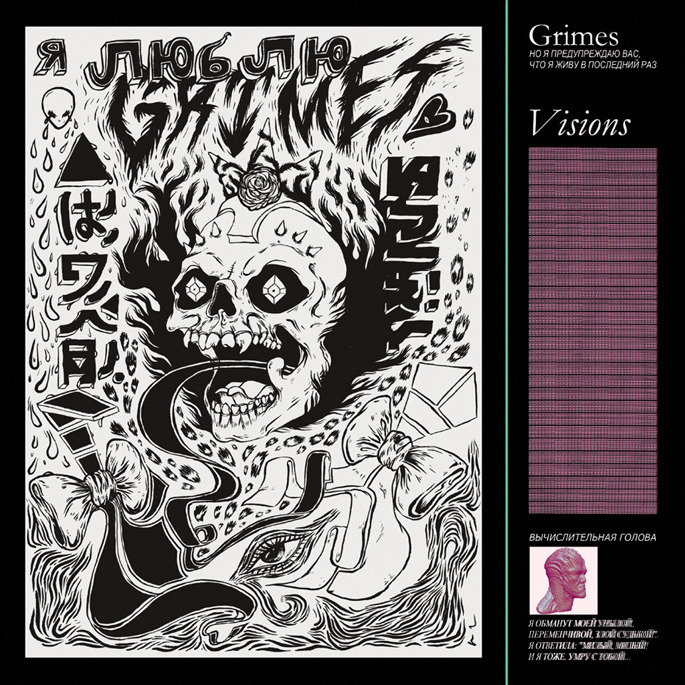 Grimes announces expanded versions of breakthrough LP Visions
