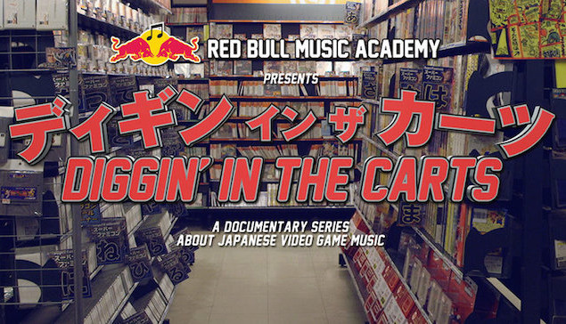diggin-in-the-carts-title