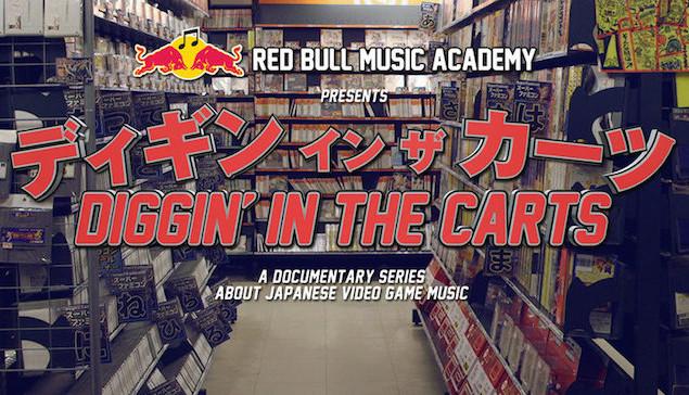 diggin-in-the-carts-title