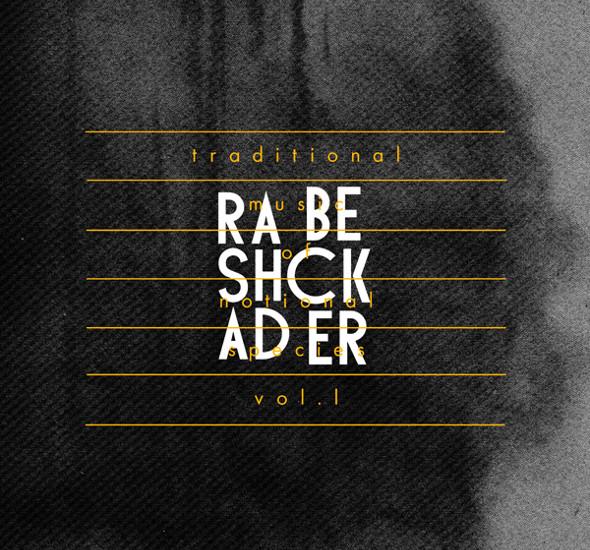 rashad-becker-pan-lp-590 9.4.2013
