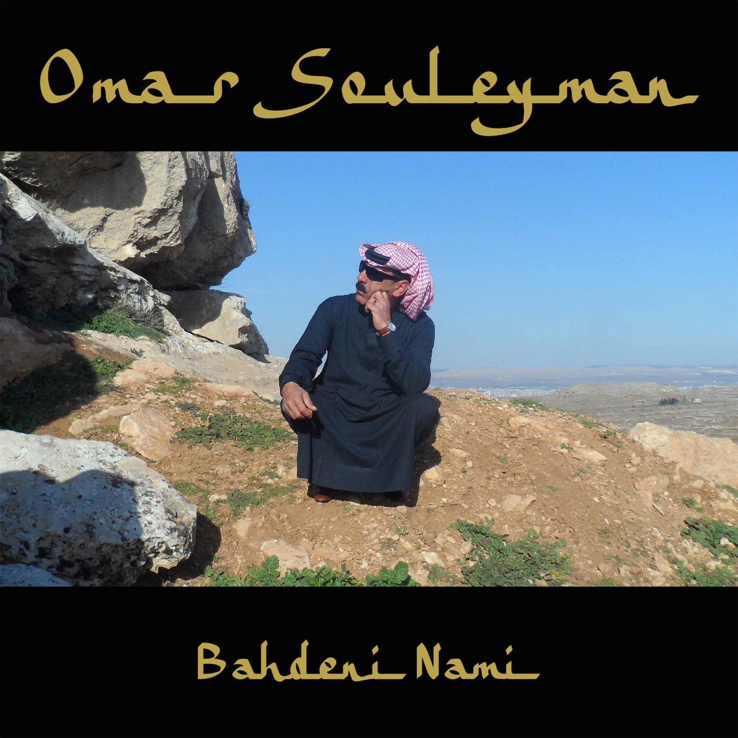 http://factmag-images.s3.amazonaws.com/wp-content/uploads/2015/03/omar-cover.jpg