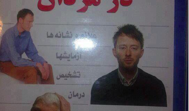 Thom Yorke's picture ended up in an Iranian book on sexual problems between couples