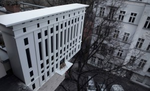We really want this Berghain bird box