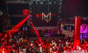 Marco Carola's Music On returns to Amnesia Ibiza with DJ Sneak, Carl Cox and more