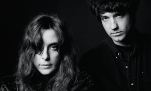 Hear Beach House's new single 'Sparks'