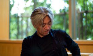 Ryuichi Sakamoto and Taylor Deupree are Live in London