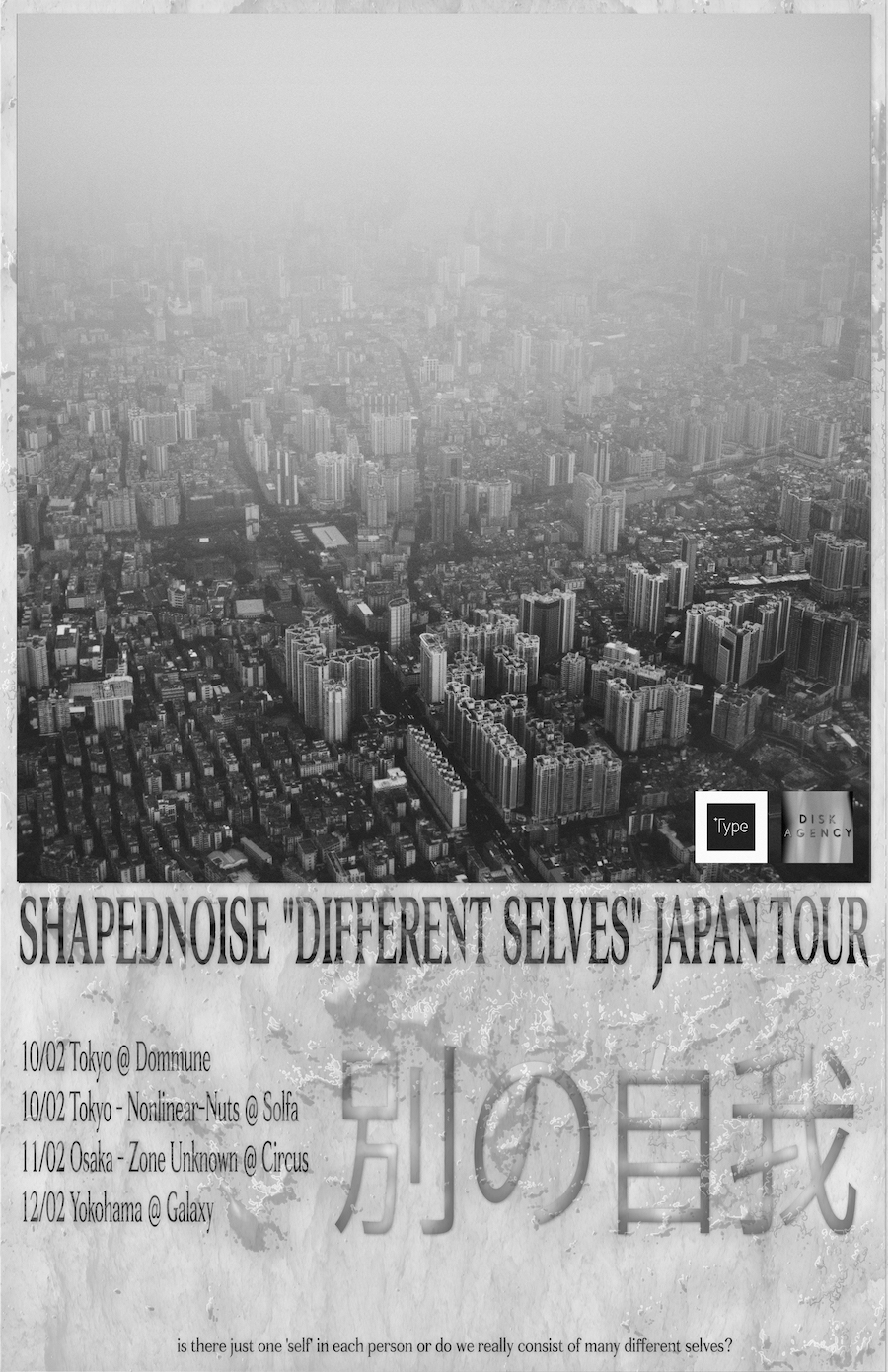 Shapednoise japanese tour