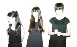 Nisennenmondai do metal dance on '#5' from Adrian Sherwood-produced album #N/A
