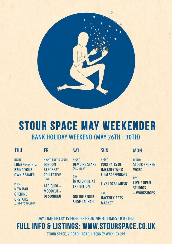 stour-space-weekender-2016