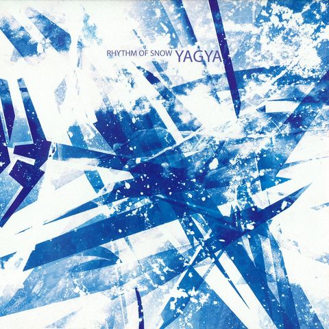Yagya's sublime Rhythm of Snow to see reissue