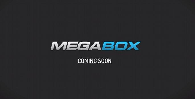 Preview the Megabox, Megaupload's record label alternative