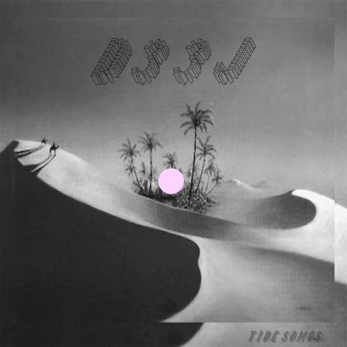 Wedidit's D33J announces Anticon debut EP; download a song now