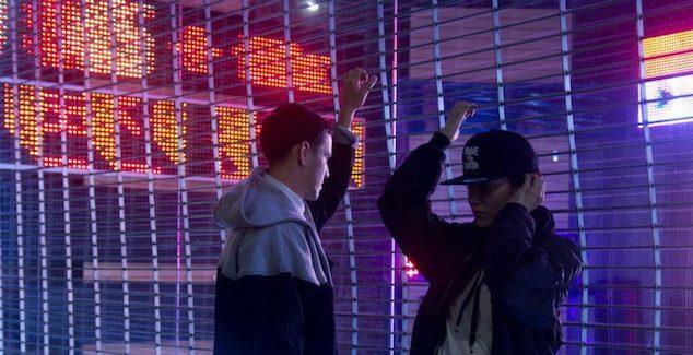 Premiere: Nguzunguzu remix Italian producer Vaghe Stelle's surging 'Video Game Paraphernalia'