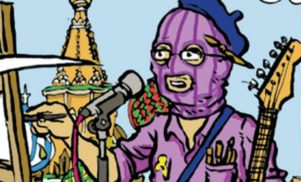 Jeffrey Lewis asks 'What Would Pussy Riot Do?' in cartoon strip inspired by jailed Russian band