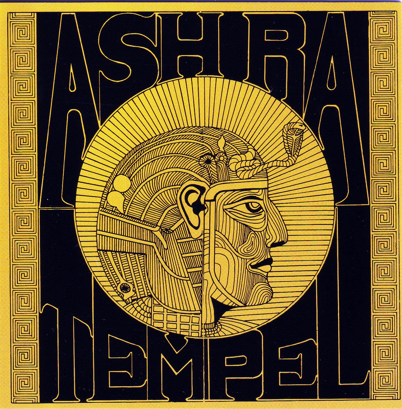 ash-ra-tempel-ash-ra-tempel-1971