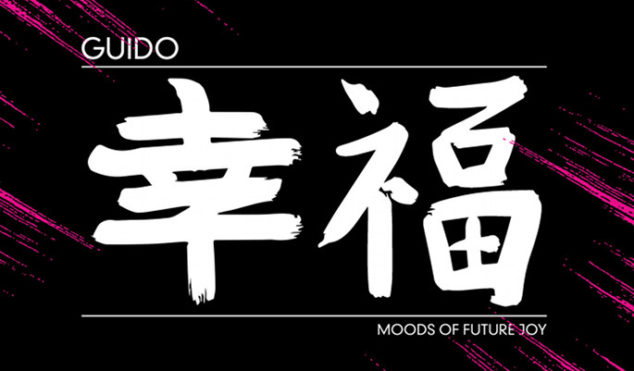 Premiere: stream Moods of Future Joy, the new album by Bristol producer Guido