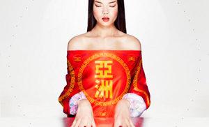 Asiatisch