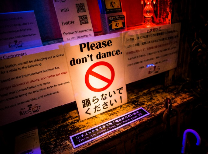 Japan set to overturn ban on all-night dancing in clubs
