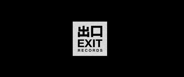 Exit Records and Soul:R join Bandcamp, vinyl-only 12″s available digitally