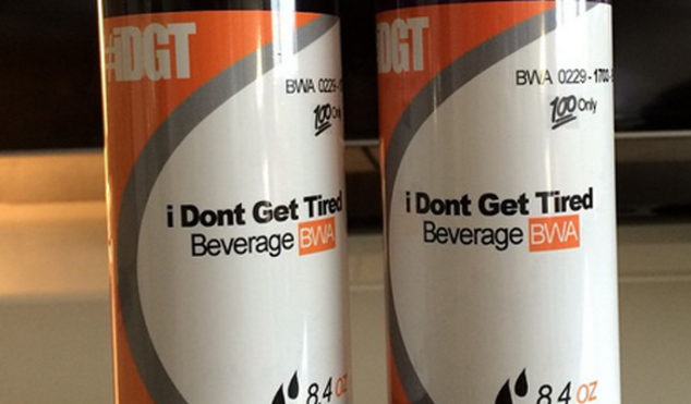 Kevin Gates launches familiar-looking energy drink i Don't Get Tired