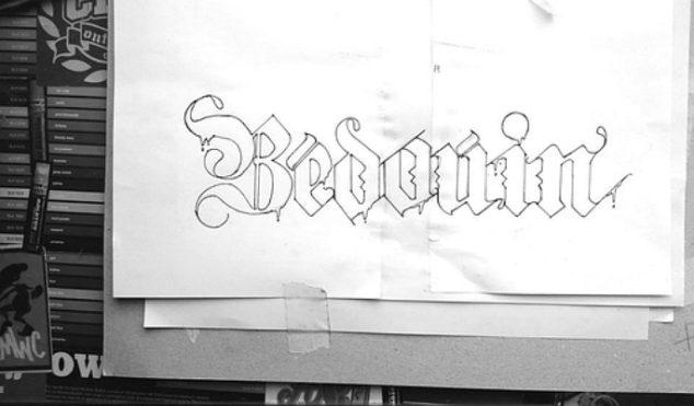 Ekman readies Gödelian Argument for Bedouin Records
