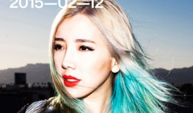 Oval Space kicks off Ovation live music series with TOKiMONSTA after venue overhaul