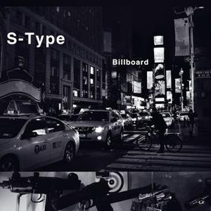 stype-11.10.2014