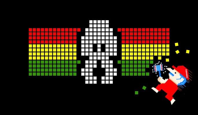 8 bit reggae - slider