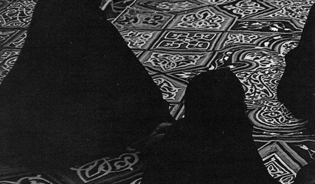 Bedouin Records unveil Ryo Murakami's Deist LP