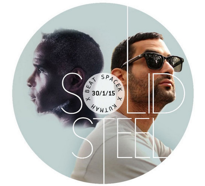 Kutmah digs deeps for a mix of Steve Spacek classics, collaborations and unheard gems